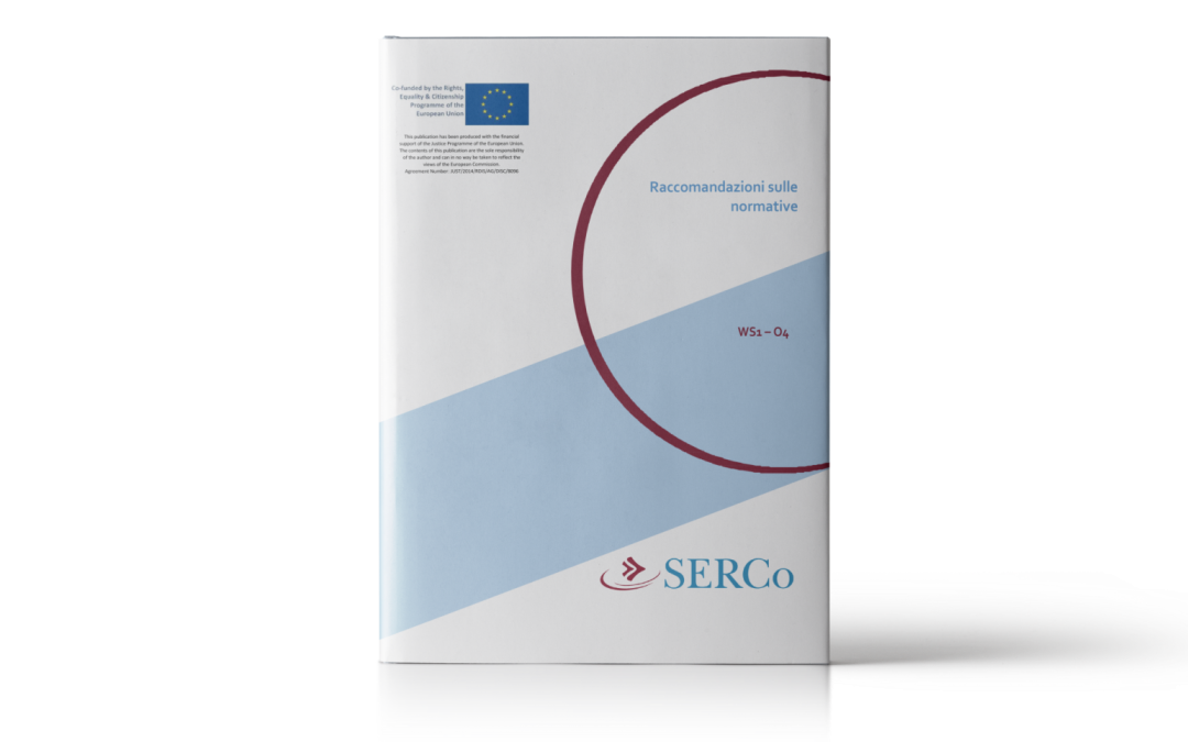 SERCo: Policy Recommendations