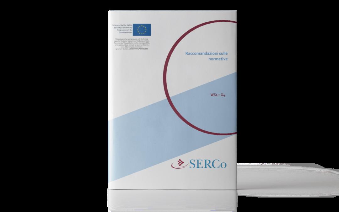 SERCo: Raccolta di raccomandazioni politiche