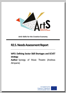 arts-cover-report