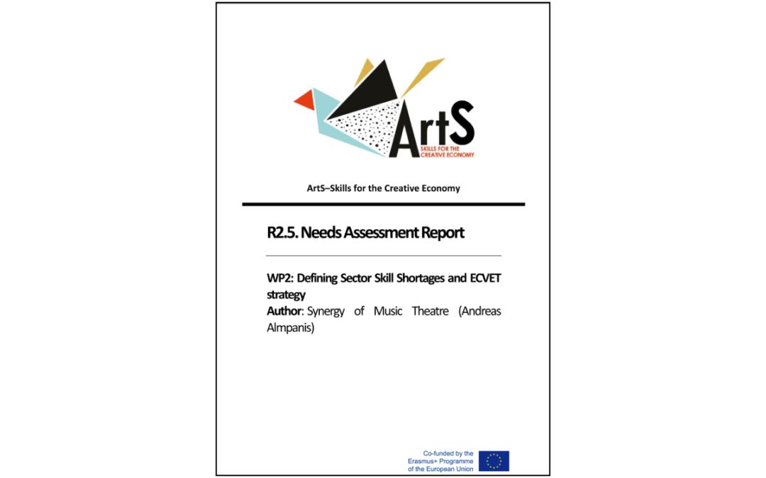 ArtS – Needs Assessment Report