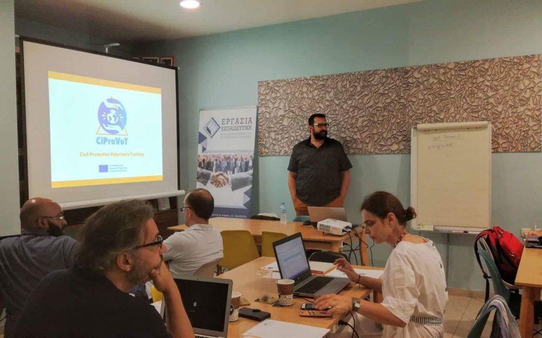 CiProVoT: Nuove competenze per i volontari della Protezione Civile