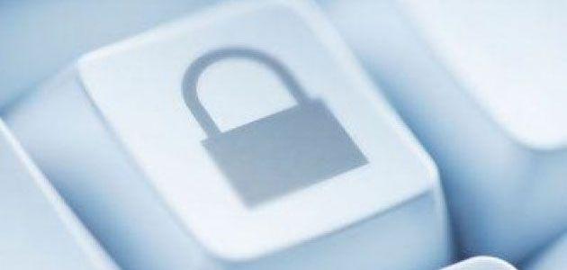 Giornata della protezione dei dati – 2015