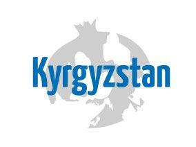 Kyrgyzstan – Consolidare i metodi di valutazione dei conseguimenti dell'istruzione per  influenzare le decisioni circa le esigenze di istruzione, programmi di studio e finanziamenti