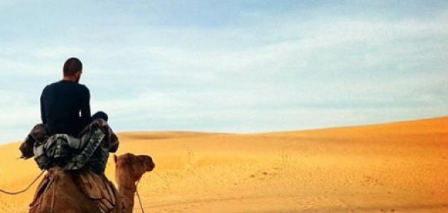 Pangea: in Senegal, alla riscoperta dell'essenziale